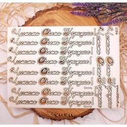 Честито свето кръщение-0264
