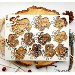 Весела Коледа 0155