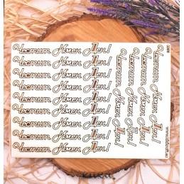 Сет 0368 Честит Имен Ден