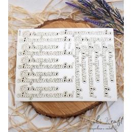 Сет 0128 Кръщелно свидетелство
