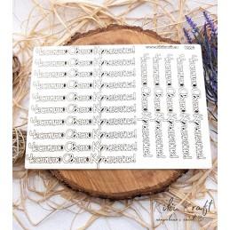 Честито Свето Кръщение-0228